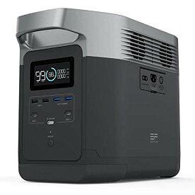 EF ECOFLOW ポータブル電源 EFDELTA大容量1260Wh(350,000mAh) 高出力1600W(サージ3100W) 高速充電2時間 家庭用蓄電池 車中泊 キャンプ 防災グッズ 50Hz/60Hz対応 純正弦波 2年保証