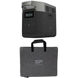エコフローテクノロジージャパン(EcoFlow Technology Japan) EFDELTA ポータブル電源 1300-JP 1260Wh/1600W + 110W ソーラーチャージャー