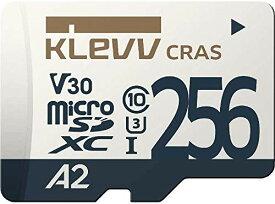 KLEVV microSDXC 256GB UHS-I U3 V30 A2 最大読込:100MB/s 4K対応 Nintendo Switch 動作確認済 K256GUSD6U3-CA