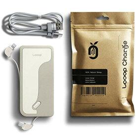 Looop Charge モバイルバッテリー ケーブル内蔵 軽量 110g iPhone Android Type-C Lightning Micro-B 急速充電 4000mAh 自然エネルギー 100% PSE認証済 6ヶ月保証 LCN-01