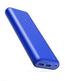 Anker PowerCore 20100 (20100mAh 2ポート 超大容量 モバイルバッテリー) 【PSE認証済/PowerIQ搭載/マット仕上げ】iPhone&Android対応 (ブルー)