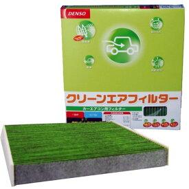 デンソー(DENSO) カーエアコン用フィルター クリーンエアフィルター DCC8003 (014535-1990) 高除塵 PM2.5対策 抗菌・防カビ 脱臭 ※車種適合確認要