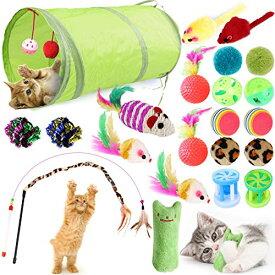 GeeRic 猫 おもちゃ 猫じゃらし 羽 ボール 猫トンネル 竿 ネズミおもちゃ 噛むおもち トンネル トレーニング 運動不足 ストレス解消