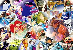1000ピース ジグソーパズル ディズニー キラキラの贈り物 【ホログラムジグソー】(51x73.5cm)