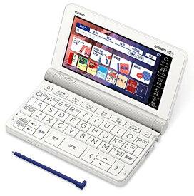 カシオ 電子辞書 中国語エクスワード XD-SX7300WE 59コンテンツ(中国語20コンテンツ) ホワイト
