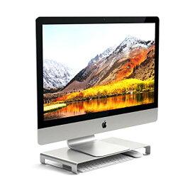 Satechi アルミニウム モニタースタンド 高品質ユニバーサル ユニボディ(ノートパソコン/iMac/PC など対応) (シルバー)