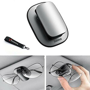 Zukida 車載メガネクリップ サングラス収納 メガネボックス 車用メガネケース カード メガネ 小物収納 収納性抜群 サンバイザー 取り付け簡単 (シルバー)