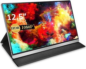 モバイルモニター モバイルディスプレイcocopar 12.5インチ スイッチ用モニター 非光沢IPSパネル 薄い 軽量 1920x1080FHD HDRモード/FreeSync対応/ブルーライト機能 USB Tpye-C/mini HDMI/カバー付 dg-125mx