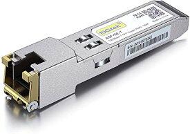 1.25G SFP-T, 1000Base-T カッパーSFP, SFP to RJ45 SFP, 光トランシーバ, Cisco GLC-T/SFP-GE-T、Meraki MA-SFP-1GB-TX、Netgear、Ubiquiti UF-RJ45-1G、D-Link、Supermicro、TP-Link、Broadcomなど互換