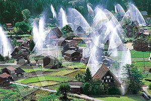 エポック社 ジグソーパズル 白川郷の放水景‐岐阜 1000ピース (50x75cm) 09-016s