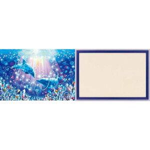 300ピース ジグソーパズル ラッセン リング オブ ラブ 【光るパズル】(26x38cm)+木製パズルフレーム ウッディーパネルエクセレント シャインブルー(26x38cm)