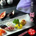 漬物ギフト「桜花」 漬け物詰め合わせ 華やかで上品な竹かご風呂敷包み 送料無料|食品 / 母の日 結婚 出産 快気 入学…