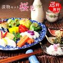 漬物ギフト「桜花づくし」 漬け物詰め合わせ 華やか上品 竹かご本風呂敷包み 送料無料 |食品 / 母の日 結婚 出産 快…