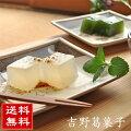 【お取り寄せ】夏限定!涼しげな和菓子のおすすめは?