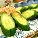 きゅうりわさび漬 | 新鮮で上品なあっさり風味 秘伝のうま味だし漬け お取り寄せ 胡瓜 漬物 漬け物 浅漬け