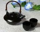 黒ぢょか1.5合+猪口2個 セット(小)日本製 美濃焼焼酎を楽しむための酒器 薩摩生まれの燗付器「黒千代香」芋焼酎の…