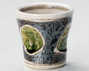 【陶器まつり】270cc 鼠志野織部 ホットワインカップ日本製 梅酒 焼酎 冷酒 甘酒 和カクテルデザートカップや ジュース お茶 ドリンクカップとしても