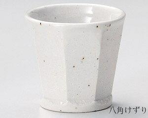 200cc 白八角けずり ロックカップ 日本製の フリーカップ & ビールカップ & そば猪口にもやさしい色のうつわ 和みのひとときに