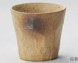 300cc 黄信楽手折 ホットワインカップ日本製 梅酒 焼酎 冷酒 甘酒 和カクテルデザートカップや ジュース お茶 ドリンクカップとしても