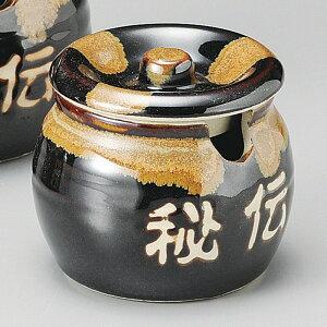 【陶器まつり】天目 蓋付 180ccドレッシング かめポット「秘伝」日本製の薬味つぼ 調味料容器 味噌 にんにく 唐辛子 たれ スパイス ふりかけ 業務用陶製卓上用品