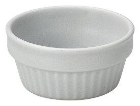 スーパーレンジ パステルグレー 8cmスフレ (強化セラミック)7.9x3.8cm 105cc オーブン可 レンジ可 食洗機可丈夫な強化磁器製シンプルなデザイン 無駄のない使いやすい形日本製 業務用食器