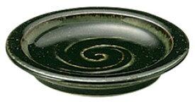 深海shinkai 9cm 薬味皿 小皿 8.7x1.4cm 日本製蕎麦懐石 そば食器シンプル和モダンテイストの重厚な色味 洗練された形状取分け皿 お手塩皿 小出し 漬物皿