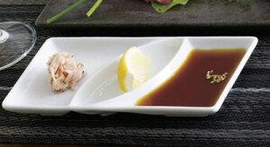 ノーブル 18cm リーフ角 醤油 & しお & 酢 & 薬味 3品皿 ( 特白磁 )日本製大人の贅沢 コース料理プレート和 洋 中華に使える汎用性の高い仕切り付き食器ソース つけだれ 薬味の小分けに便利な区