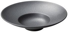 フリーx黒曜kokuyo リム型 26cmパスタ&スープ皿 26.1x6.5cm 内径12.7cm 容量約190cc モダンな形状 土物感を再現した和の釉薬