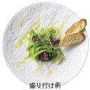 【ホテル & レストラン & バール 食器が 問屋価格で 】白メテオ  27cm ディナー皿日本製の フルコース用 & パーティ…
