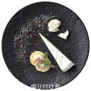 【ホテル & レストラン & バール 食器が 問屋価格で 】黒メテオ 27cm ランチ & ディナー皿日本製の フルコース用 & …