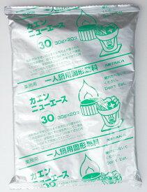 1合の ご飯が炊ける カエンニューエース30g固形燃料(主成分 メタノール)お得なまとめ買いパック 20個入り