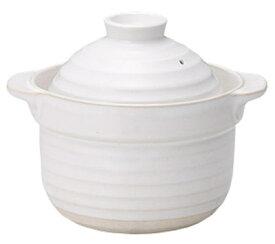 白3合 もっちもち炊飯土鍋 中蓋付 直火専用すっきりとしたフォルムのモダンなご飯鍋日本製 美濃焼毎日炊ける 簡単 シンプル 手間なし おいしいごはん内蓋ありで美味しく炊ける 遠赤効果でふっくら もっちり 土鍋ごはん