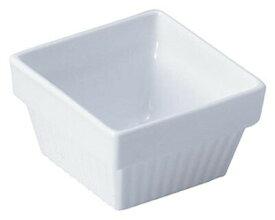 白スーパーレンジ 9cm 角スフレ (強化セラミック)9.2x5.6cm 270cc オーブン レンジ 食洗機可丈夫な強化磁器製シンプルなデザイン 無駄のない使いやすい形日本製 業務用食器