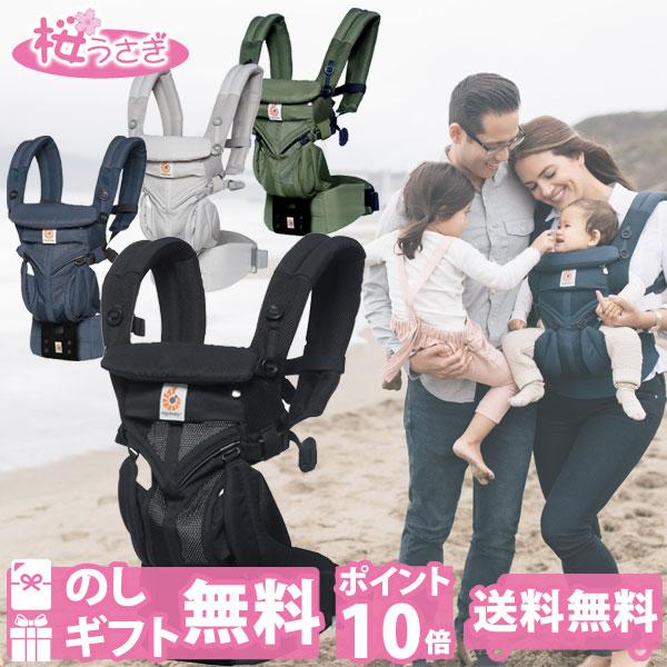 エルゴ オムニ360 メッシュ クールエア OMNI360 COOLAIR 抱っこ紐 ポイント10倍 送料無料※ 日本正規品 2年保証 新生児 オムニ 360 メッシュ ウエストベルト付き
