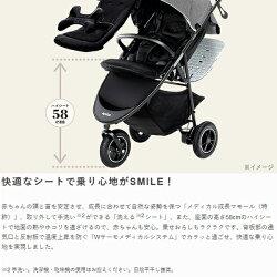 アップリカベビーカーバギー新生児A型3輪スムーヴトラベルシテステム5WAYSMOOOVETravelSystem【ポイント10倍】【送料無料※(北海道・沖縄・離島は除く)】