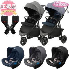 3点セット ベビーカー バギー 新生児 A型 アップリカ スムーヴ プレミアム AC + インファントカーシート + アタッチメント 送料無料