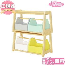 ノスタ トイラック norsta Toy Rack 大和屋 送料無料※ おもちゃ 子供 収納 おもちゃ箱