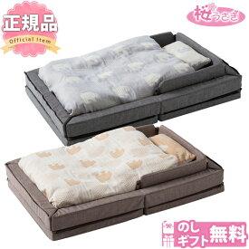 防水シート1枚付 ファルスカ コンパクトベッド フリー farska Compact Bed Free フラッグシップライン 【送料無料※】 グランドール コンパクト ベッド ベッドインベッド 添い寝