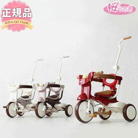 iimo TRICYCLE #02 イーモ トライシクル ナンバー2 折りたたみ自転車 三輪車 1歳6か月ごろから 乗り物 遊具