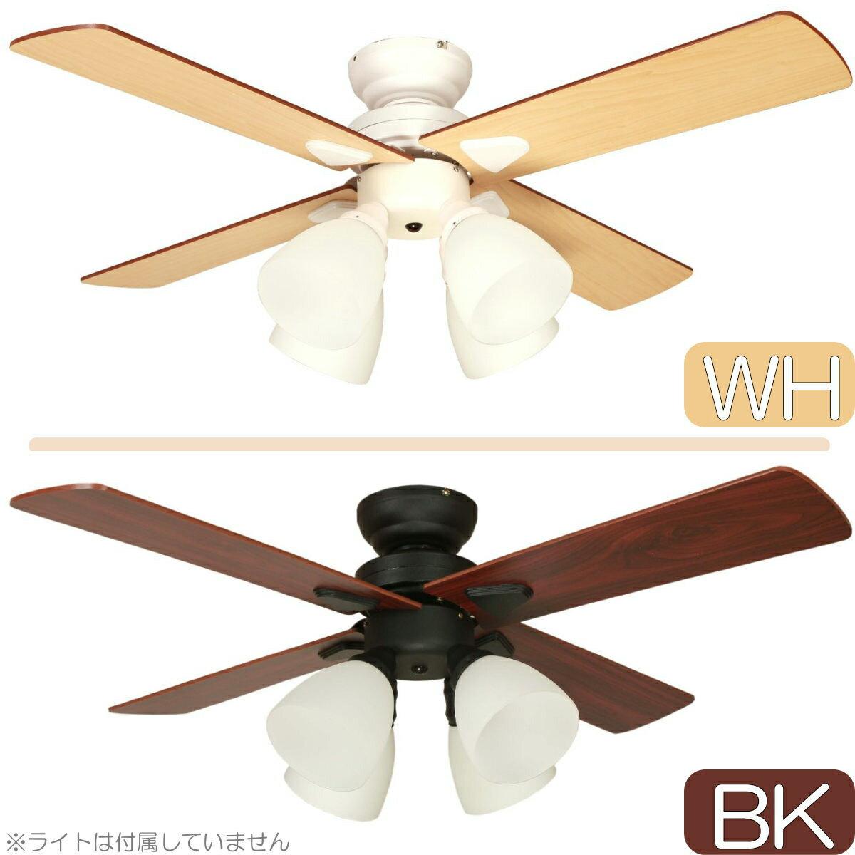 【あす楽】シーリングファン Windouble ウィンダブル 4灯   BIG-101   全2色   羽根径107cm   リバーシブル羽根   リモコン付属   1年保証
