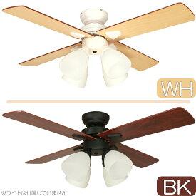 【あす楽】シーリングファン Windouble ウィンダブル 4灯 | BIG-101 | 全2色 | 羽根径107cm | リバーシブル羽根 | リモコン付属 | 1年保証