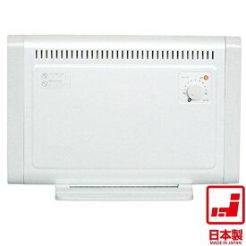 【あす楽】SKJ ミニパネルヒーター SKJ-KT33P | 壁掛け対応 室温反応で入切サーモ機能搭載 | エスケイジャパン 1年保証