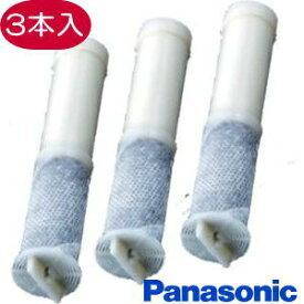 【あす楽】Panasonic 浄水器カートリッジ   TK-CK40C3   3本入   対応機種 TK-CK40-S TK-CK40-SZ   パナソニック   送料無料