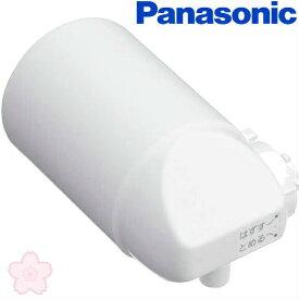 【あす楽】Panasonic 浄水器カートリッジ   TK6205C1   対応機種 ミズトピア TK6205 TK6105 TK6005   パナソニック   送料無料