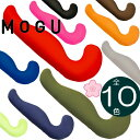 MOGU 気持ちいい抱きまくら 全12色 パウダービーズ入り ボディピロー 抱き枕 カバー付 洗濯OK MOGULAX 送料無料