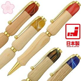 【あす楽】飛騨五木ボールペン   全7種   136×15mm   Wood&Acrlie   ハンドメイド   三菱鉛筆ボールペン芯SK-8   日本製