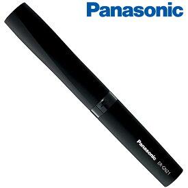 【あす楽】Panasonic パナソニック エチケットカッター 黒 ER-GN21-K 鼻毛カッター