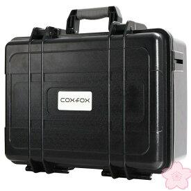 coxfox ショックレストランク GTC-23 | 容量20L | 耐衝撃 防水ハードケース ショルダーベルト付 | コックスフォックス