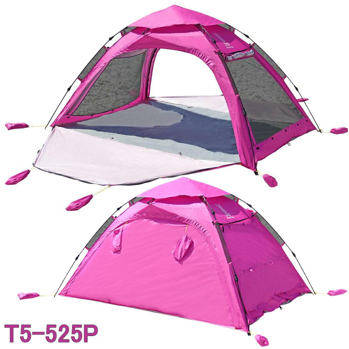 DOD ワイドビーチテント | 5人用 | T5-525 | 全2色 | フルクローズOK | 耐水圧1500mm