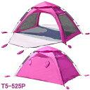 【あす楽】 DOPPELGANGER ワイドビーチテント | 5人用 | T5-525 | 全2色 | フルクローズOK | 耐水圧1500mm | ドッペル…